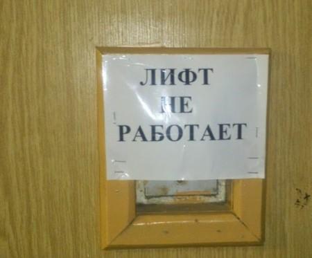 2014_Toksovo_1